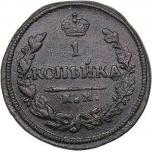 Russia 1 kopeck 1828 КМ-АМ