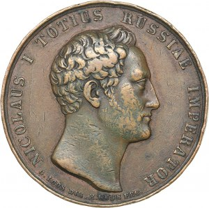 Russia medal Declaration of war on Turkey. 1828