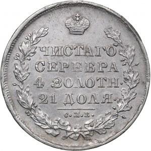 Russia Rouble 1830 СПБ-НГ