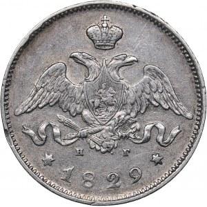 Russia 25 kopeks 1829 СПБ-НГ