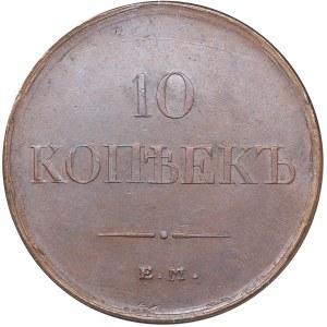 Russia 10 kopeks 1833 ЕМ-ФХ - NGC AU 58 BN