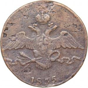 Russia 10 kopeks 1835 СМ - Forgery