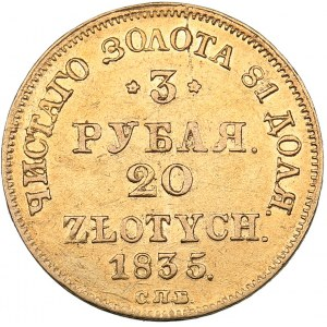 Russia - Poland 3 roubles - 20 zlotych 1835 СПБ-ПД
