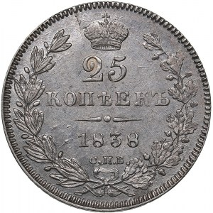 Russia 25 kopeks 1838 СПБ-НГ