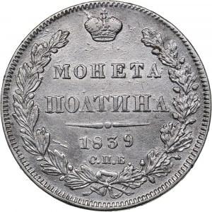 Russia Poltina 1839  СПБ-НГ