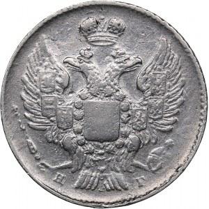 Russia 20 kopecks 1839 СПБ-НГ
