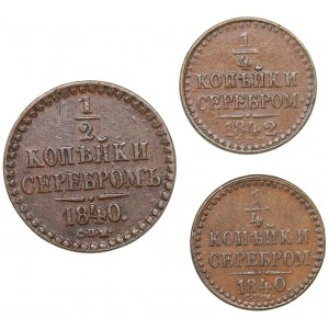 Russia 1/2 kopeks 1840 СПМ; 1/4 kopeks 1840, 1842 СПМ (3)