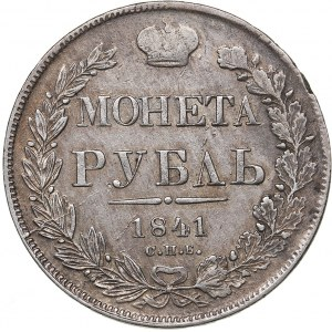 Russia Rouble 1841 СПБ-НГ