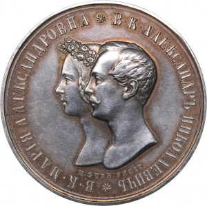 Russia medal In memory of marriage of crown prince Alexander. 1841