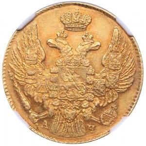 Russia 5 roubles 1842 СПБ-АГ - NGC MS 61