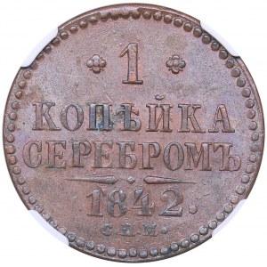 Russia 1 kopeck 1842 СПМ - NGC AU 55 BN