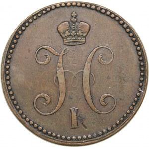 Russia 3 kopeks 1844 ЕМ