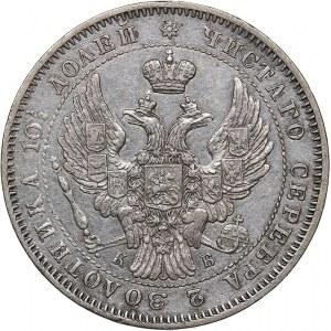 Russia Poltina 1845 СПБ-КБ