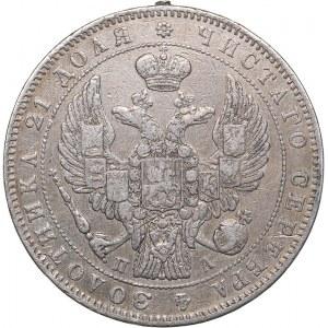 Russia Rouble 1846 СПБ-ПА