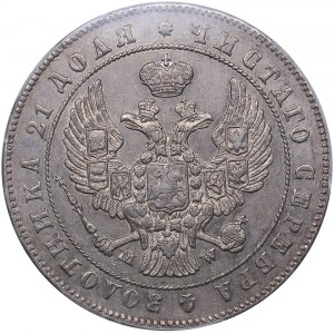 Russia Rouble 1847 MW - PCGS MS61