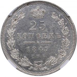 Russia 25 kopeks 1847 СПБ-НГ - ННР MS63