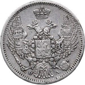 Russia 10 kopeks 1849 СПБ-ПА