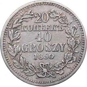 Russia - Poland 20 kopeks - 40 groszy 1850 MW