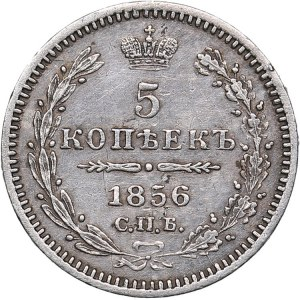 Russia 5 kopeks 1856 СПБ-ФБ