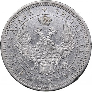 Russia 25 kopeks 1857 СПБ-ФБ