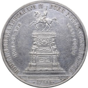 Russia Rouble 1859 - In memory of unveiling of monument to emperor Nicholas I in St. Petersburg