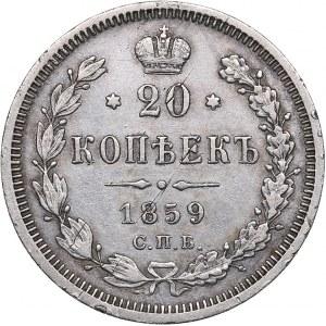Russia 20 kopeks 1859 СПБ-ФБ