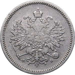 Russia 10 kopeks 1859 СПБ-ФБ