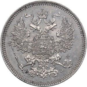 Russia 20 kopeks 1861 СПБ-ФБ