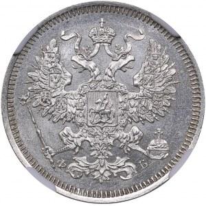 Russia 20 kopeks 1861 СПБ-ФБ - NGC MS 66