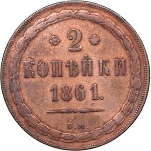 Russia 2 kopeks 1861 ВМ