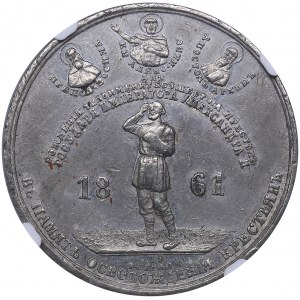 Russia medal Emancipation of serfs from serfdom. 1861 - NGC AU Details