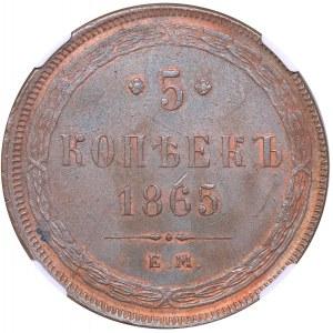 Russia 5 kopeks 1865 ЕМ - NGC UNC Details