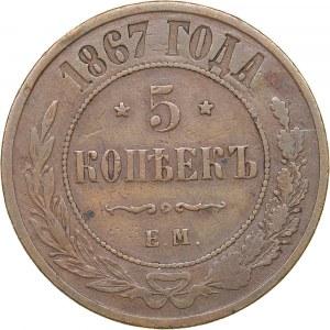 Russia 5 kopeks 1867 ЕМ