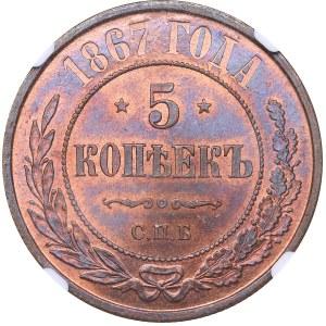 Russia 5 kopeks 1867 СПБ - NGC MS 64 RB
