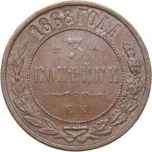 Russia 3 kopeks 1868 ЕМ