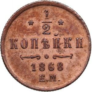 Russia 1/2 kopeks 1868 ЕМ