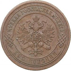 Russia 2 kopeks 1869 ЕМ