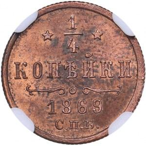 Russia 1/4 kopeks 1869 СПБ - NGC MS 63 RB