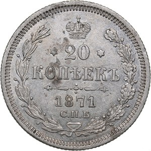 Russia 20 kopeks 1871 СПБ-НI
