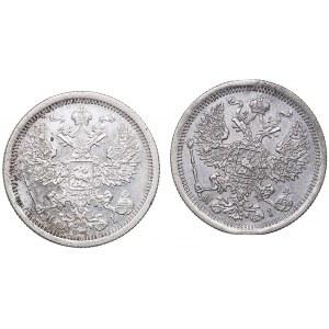 Russia 20 kopeks 1875, 1876 (2)