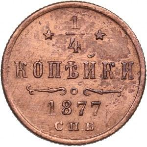 Russia 1/4 kopeks 1877 СПБ