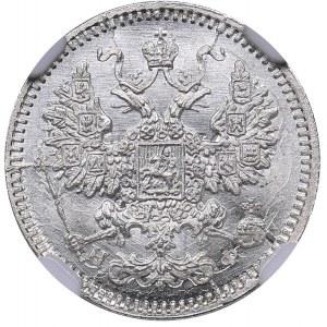 Russia 5 kopeks 1878 СПБ-НФ - NGC MS 67