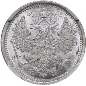 Russia 15 kopeks 1880 СПБ-НФ - NGC MS 66