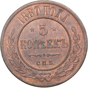 Russia 5 kopeks 1880 СПБ