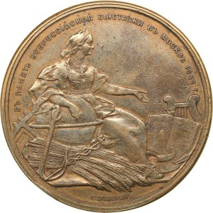 Russia medal Pan-Russian exposition in Moscow. 1882