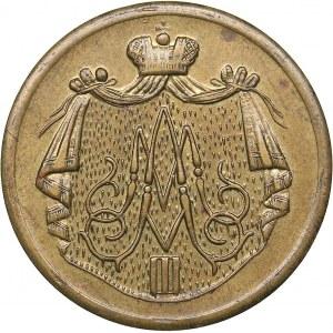 Russia token In memory of the coronation of Emperor Alexander III 1883