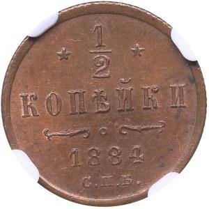 Russia 1/2 kopecks 1884 СПБ - NGC MS 64 RB