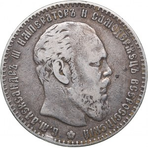 Russia Rouble 1886 АГ