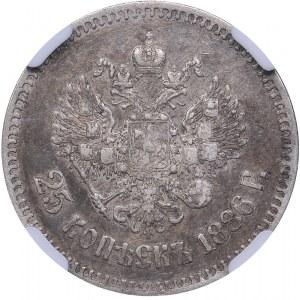 Russia 25 kopecks 1886 АГ - NGC AU 50