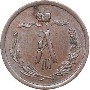 Russia 1/2 kopecks 1887 СПБ
